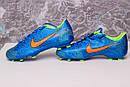 Бутсы Nike Mercurial  X  (Синие) 1008(реплика), фото 8