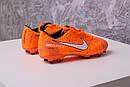 Бутсы Nike Mercurial  X (Оранжевый) 1010(реплика), фото 5