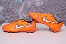 Бутсы Nike Mercurial  X (Оранжевый) 1010(реплика), фото 9