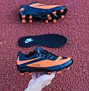 Бутсы Nike Hypervenom Подростковые 1013(реплика), фото 2