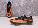 Бутсы Nike Hypervenom Подростковые 1013(реплика), фото 9