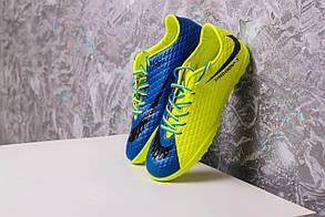 Сороконожки Nike    Hypervenom Х 1017(реплика)