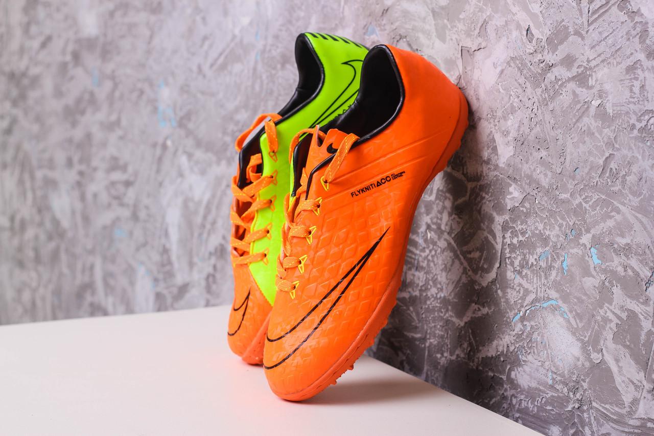Сороконожки Nike Hypervenom Х 1019(реплика)