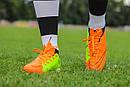 Сороконожки Nike Hypervenom Х 1019(реплика), фото 3