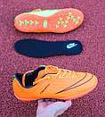 Сороконожки Nike Hypervenom Х 1019(реплика), фото 4