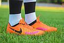 Бутсы Nike Magista X 1036(реплика), фото 3