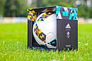 Мяч футбольный Adidas Pro Ligue 1 1045, фото 3