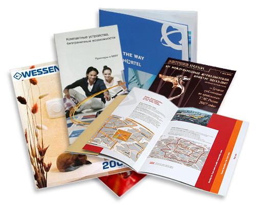 Печать брошюр тираж в Днепре