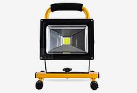 Прожектор светодиодный 20Вт портативный LMP29, фото 1