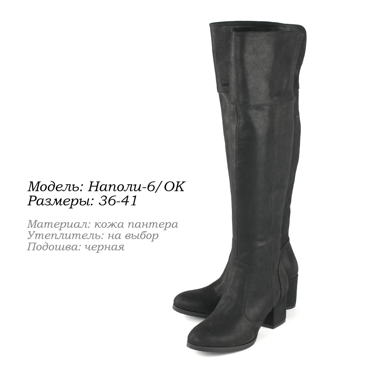 Женская обувь осень-зима. ОПТ.