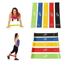 Фитнес резинки 5 шт, петли сопротивления Fit Simplify, CrossFit