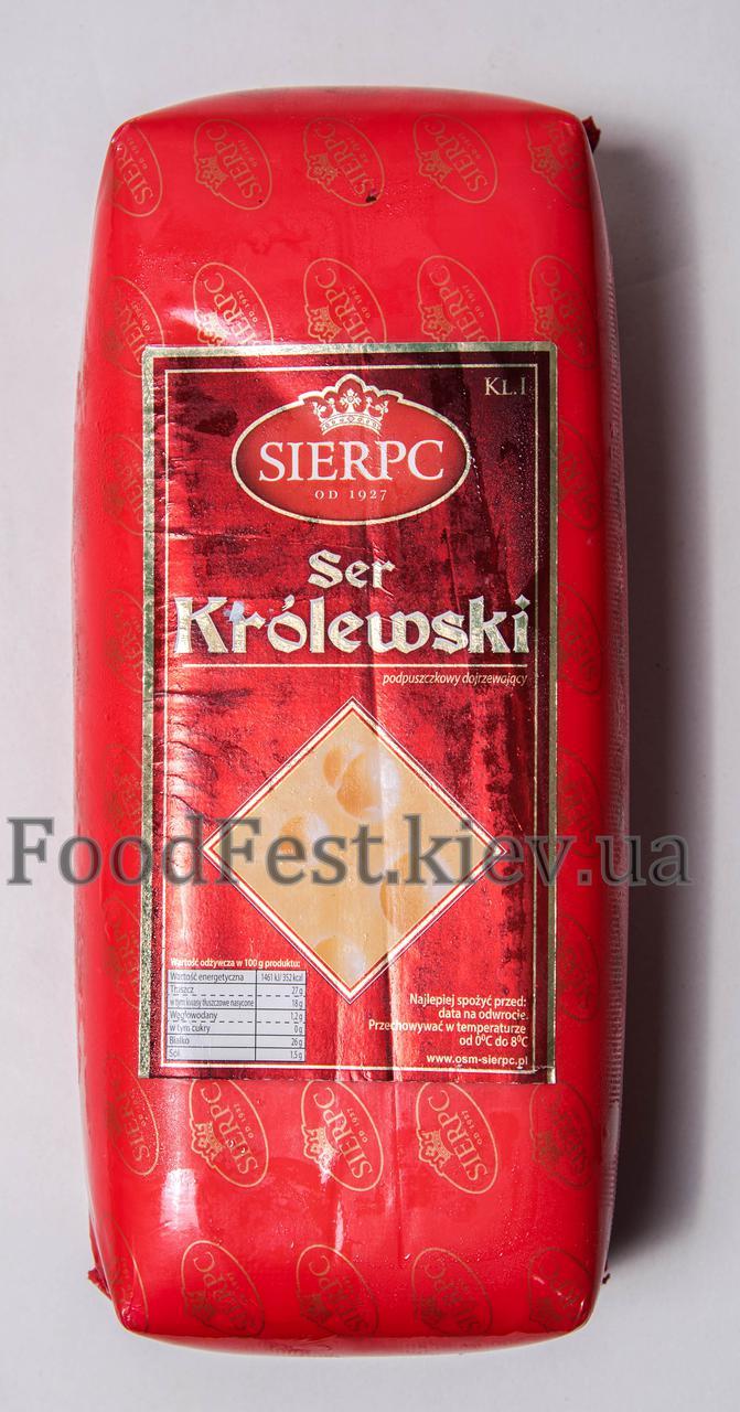 Сыр Krolewski ТМ Sierpc от 350г