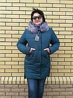Теплое зимнее женское пальто от производителя