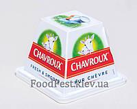 Сыр из козьего молока Шавру (Chavroux)