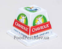 Сыр из козьего молока Шавру (Chavroux) 150г