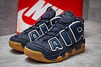 Кроссовки мужские 13919, Nike More Uptempo, синие ( 41 42 43 44  ), фото 1