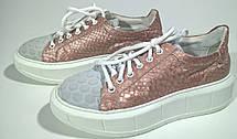 Слипоны кроссовки 39 размер бренд ANGELO BERVIKATO (Италия), фото 2