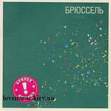 Музичний сд диск СВЯТОСЛАВ ВАКАРЧУК Брюссель (2011) (audio cd), фото 3