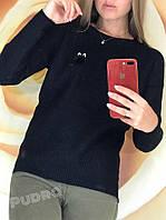 Женский свитер с пушком фабричный Китай