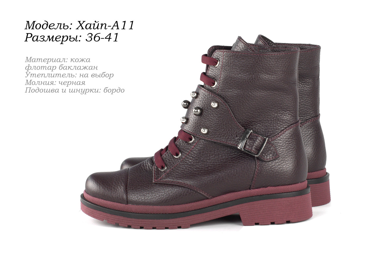 Стильная женская обувь. ОПТ. Украина.