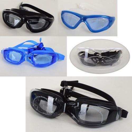 Очки для плавания MC2390-AF8052