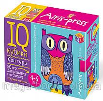IQ кубики. Контуры. 50 игр для развития интеллекта.