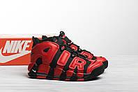 Мужские кроссовки в стиле Nike Air More Uptempo Infrared (41, 42, 43, 44, 45 размеры)