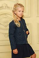Стёганая школьная курточка  для девочек