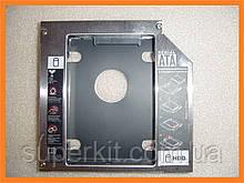 Карман optibay caddy sata dvd привод для второго sata hdd ssd 12,7 мм