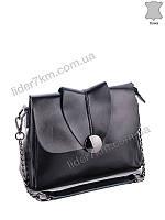 Женская сумка клатч кожаный от производителя Kiss Me 7 км Одесса