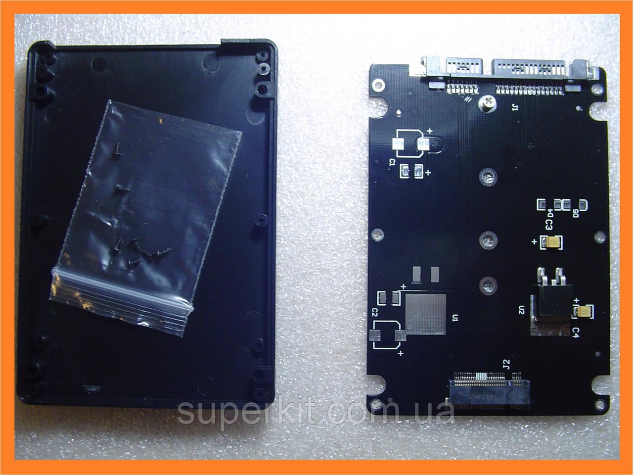 Переходник M.2 ( NGFF ) SSD to -> SATA закрытый чёрный