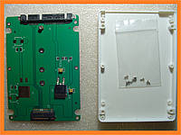Переходник M.2 ( NGFF ) SSD to - SATA закрытый белый