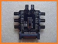 Контроллер управления скорости вентилятора, шума ПК