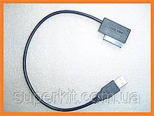 Переходник USB 2.0 -> Sata CD DVD привод ноутбука