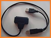 Переходник контроллер USB 2.0 -> ssd hdd 2,5 Sata