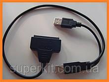 Переходник контроллер USB 2.0 - ssd hdd 2,5 Sata