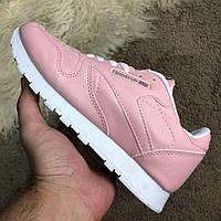 Женские кроссовки Reebok Classic Leather Pink
