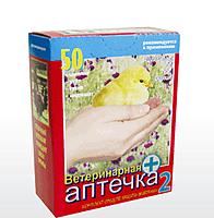 Ветеринарная аптечка №2 для бройлеров цыплят, утят и др. птицы
