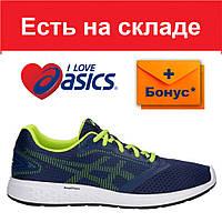 aa808709523c Беговые кроссовки ASICS в Украине. Сравнить цены, купить ...