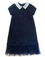 Платье жаккрад, цвет синий