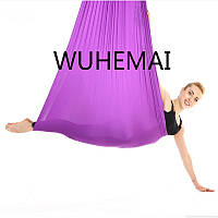 Гамак для йоги Wuhemai 4*2,8м