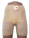Женские утягивающие шорты на косточках, фото 4