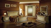 Мебель для спален Arredo Classic Michelangelo