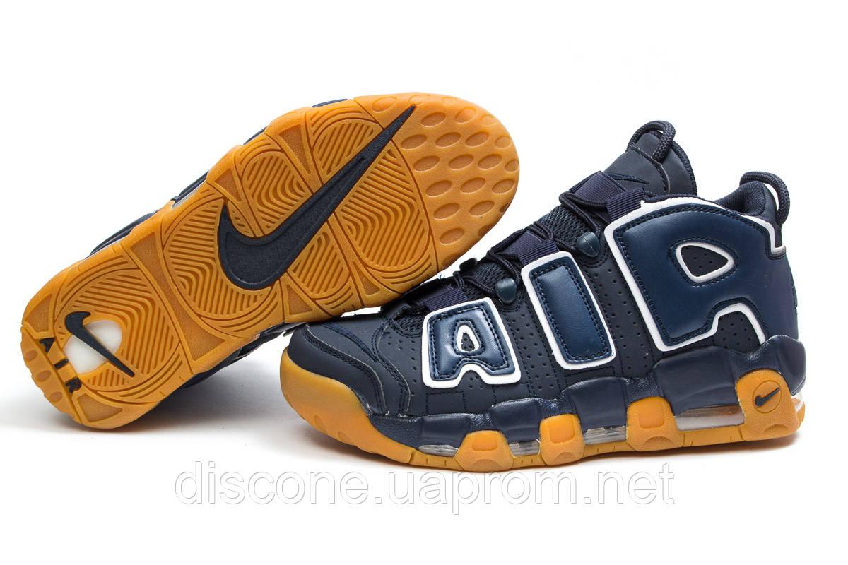 Кроссовки мужские 13919 ► Nike More Uptempo, синие ✅Скидка 28% ► [ 41 42 43 44 ]