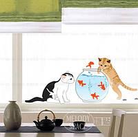 """Наклейка на стену, виниловые наклейки, украшения стены наклейки """"Коты возле аквариума"""""""
