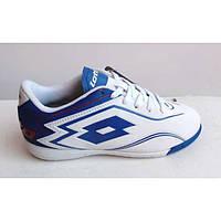 Футзальная обувь в категории кроссовки, кеды детские и подростковые ... dd72d73051f