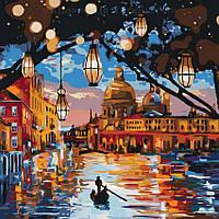 Картина по номерам Огни Венеции, 40х40 (КНО2183), фото 1