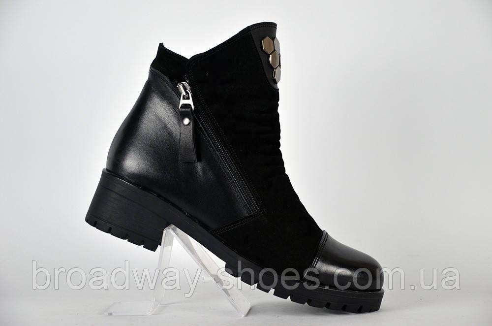 Ботинки женские TRIO 05-0270 - Бродвей интернет магазин обуви в Александрии 54cc6688eaf