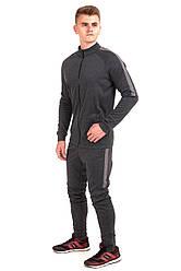 Мужской спортивный костюм синего цвета бренда Atletic от производителя AV Sportswear
