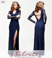 Платье 345 гипюр в стразах(ГЛ), фото 1